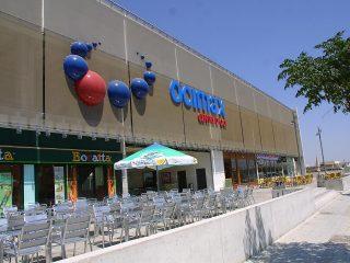 Ocimax Cinema, Mahon