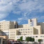 Hospital Santa Ana, Motril