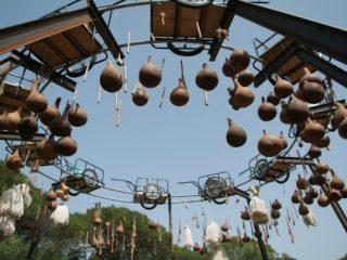 NMAC outdoor sculpture park, Vejer