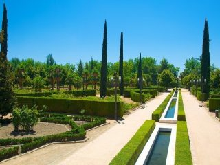 Parque Federico Garcia Lorca