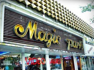 Magic Park, Platja D'Aro