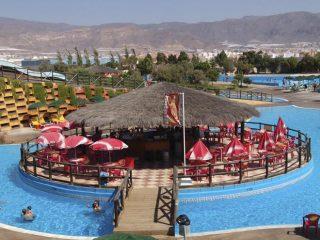 Mario Park, Roquetas de Mar