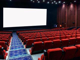 Cinema, Platja d'Aro & Pálamos