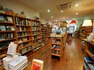 Paperback Exchange Anglo-American Bookshop
